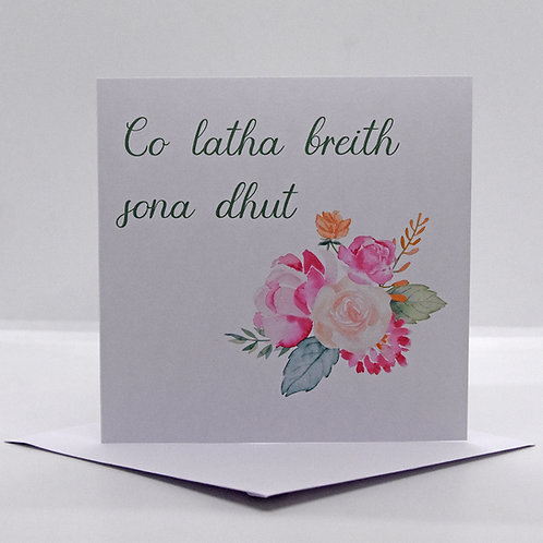 Personalised Floral Scottish Gaelic Birthday Card