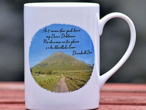 Beinn Dorain Bone China Mug, with Donnchadh Bàn Gaelic poem