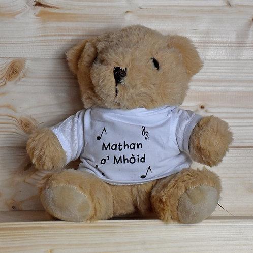 Mod Teddy Bear - Mathan a' Mhòid