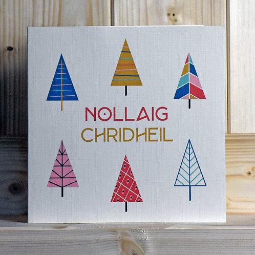 Scottish Gaelic Christmas Tree Card