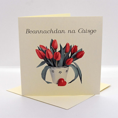 Scottish Gaelic Tulip Easter Card