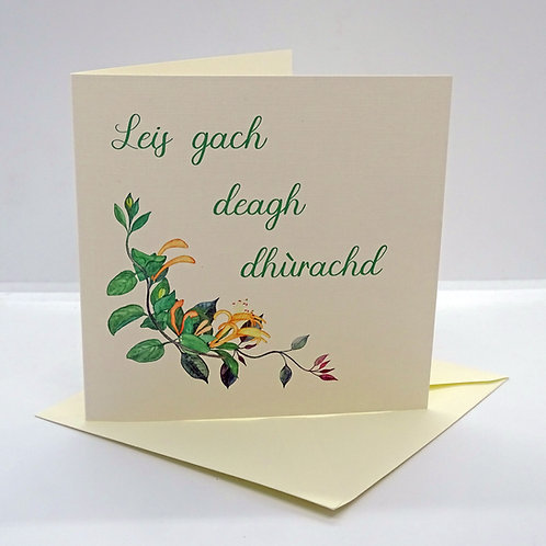 Personalised Floral Scottish Gaelic Thinking of You Card