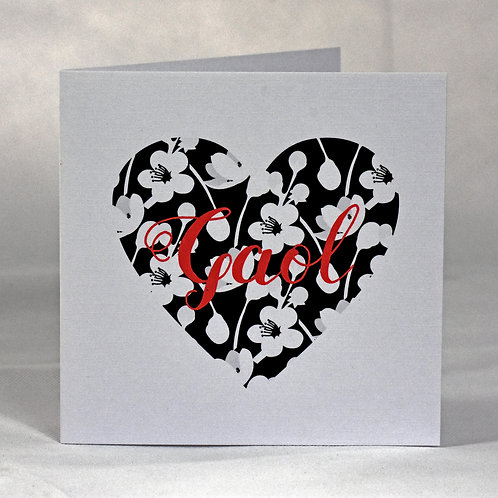 Scottish Gaelic floral heart card
