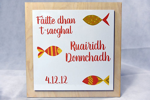 Personalised New Baby Fun Fish Plaque