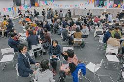京都市主催 交流会3.0 参加者の様子