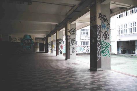 Grafitti school - Hong Kong