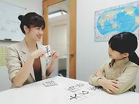林老師とキッズ.jpg