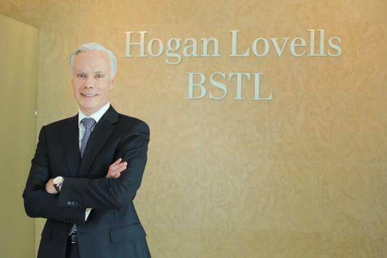 HOGAN LOVELLS BSTL