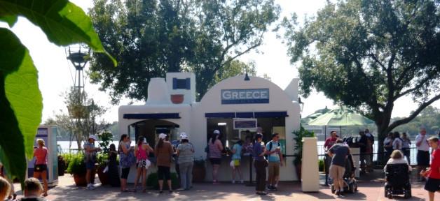 Greece Structure Walt Disney's Epcot