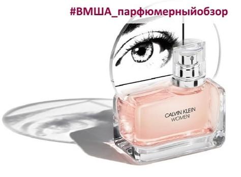 Парфюмерный обзор аромата Calvin Klein WOMEN eau de parfum