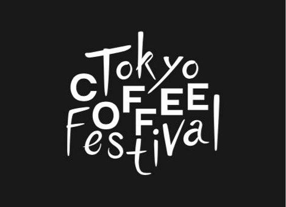 4/14@Tokyo Coffee Festival