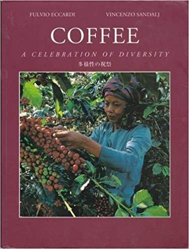 COFFEE― 多様性の祝祭