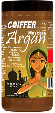 Увлажняющая маска для волос ARGAN HIDRATAÇÃO ШАГ 2