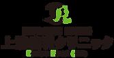 kamiura_logo.png