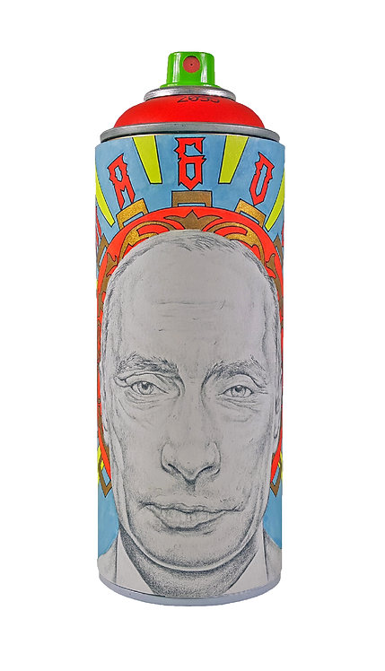 Magog Spray Can Collectible