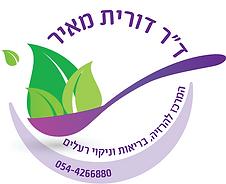 """לוגו ד""""ר דורית מאיר"""