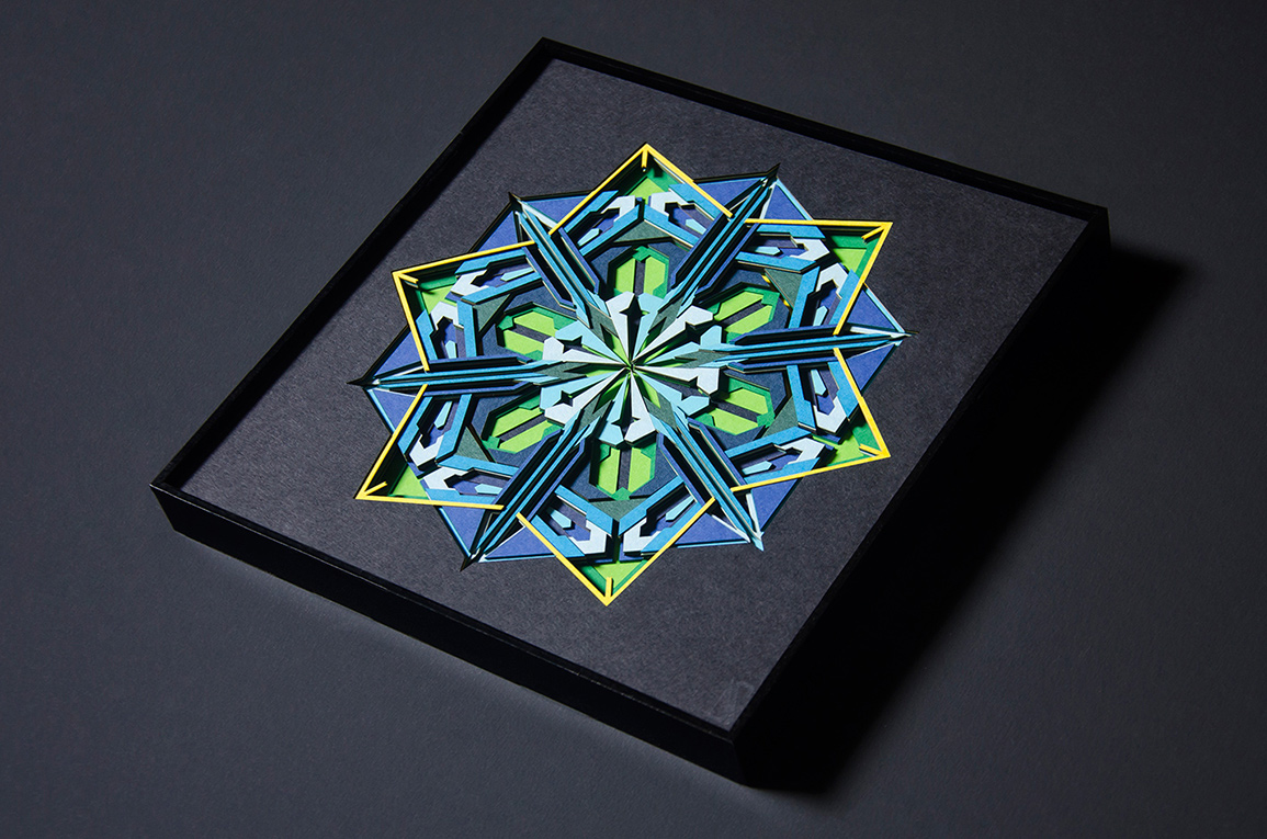 14.Paper cut illustration of the Northern Lights titled 'Aurora'
