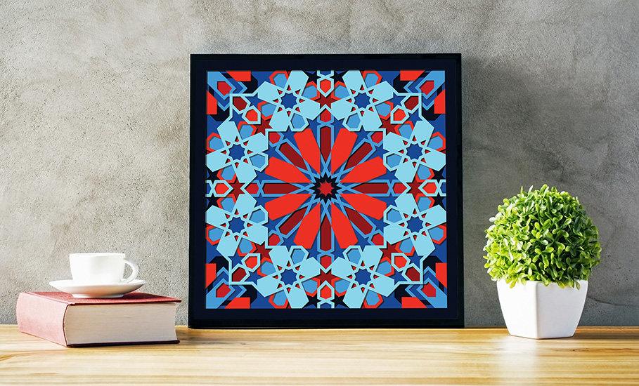 Arabic Geometry Framed Wall Print