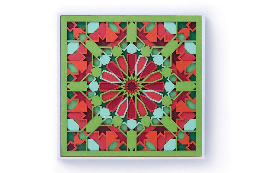 Framed Papercut Arabic Geometry Wall Art