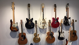 Guitar wall.png