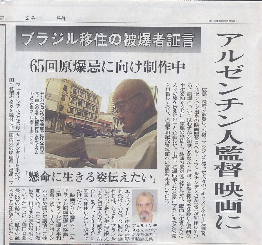 Morita diario japones.jpg