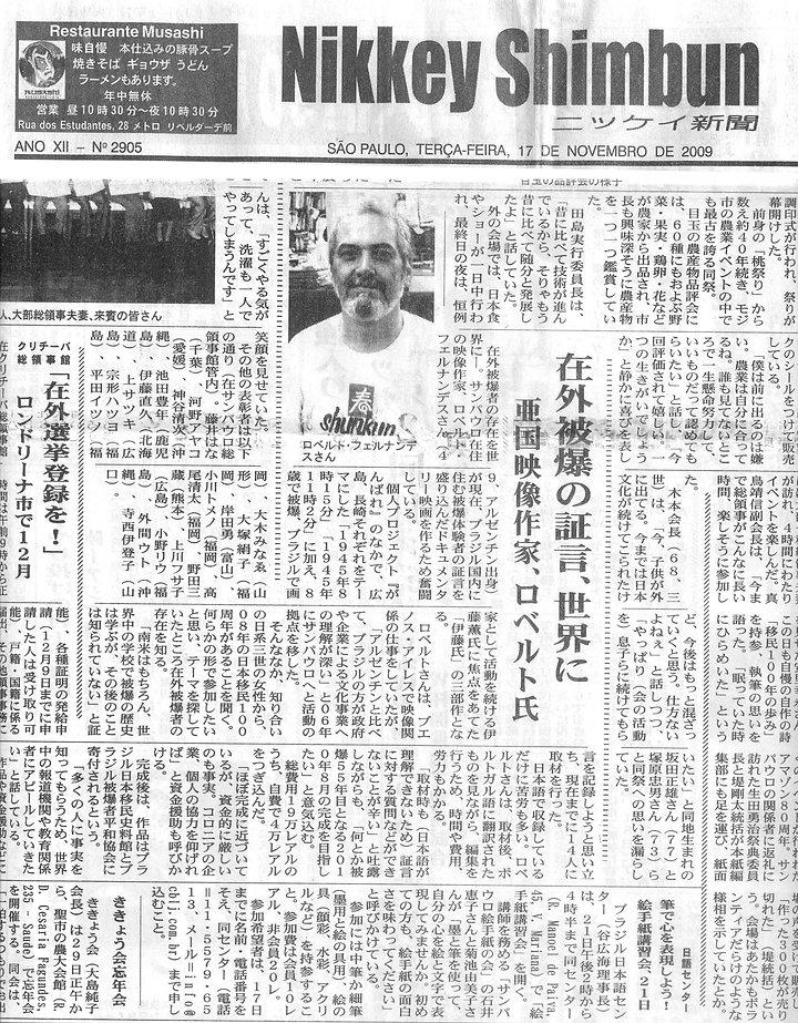 0815 Jornal Nikkey Shimbum.jpg