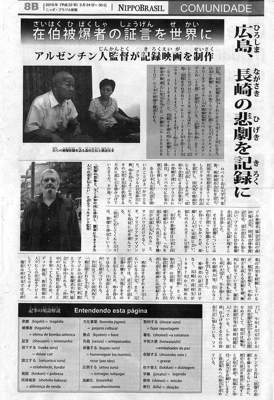 Jornal Nippo Brasil 1 Japo.jpg