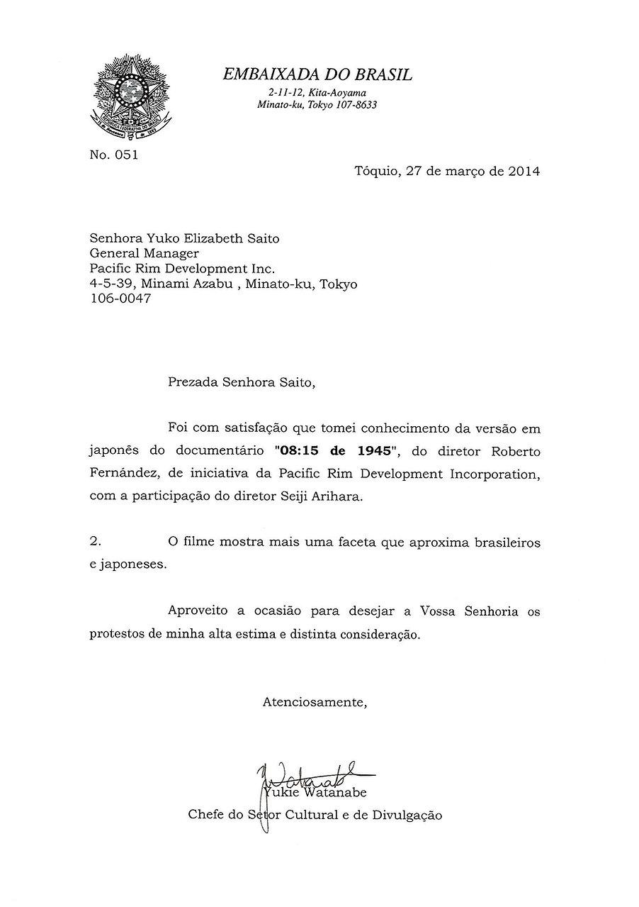 Embaixada Brasileira no Japão   Portugue