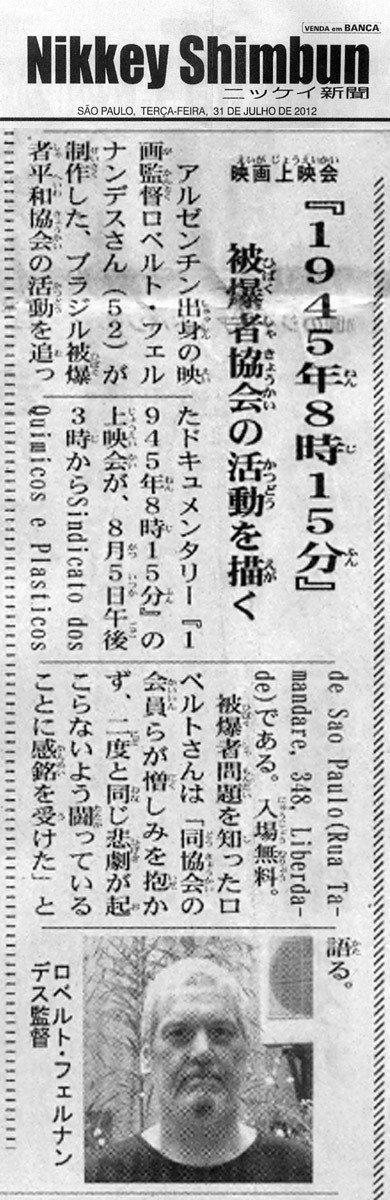 0815  Nikkey Shimbun  Quimicos.jpg