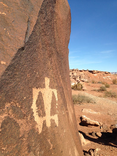 Southern Utah Petroglyph Happy Trails Adventure