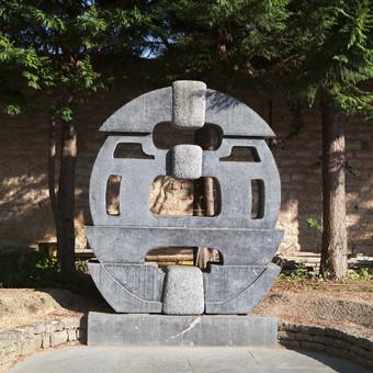 Tsuba pierre