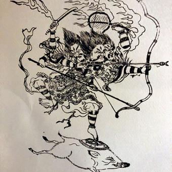 Kamiza de Maitre Otake