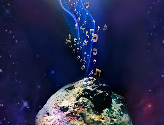 חומר ורוח - תמונה של אורית מרטין