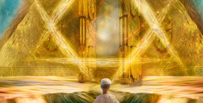 שביל האמונה - תמונה של אורית מרטין