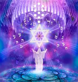 אור רוחני