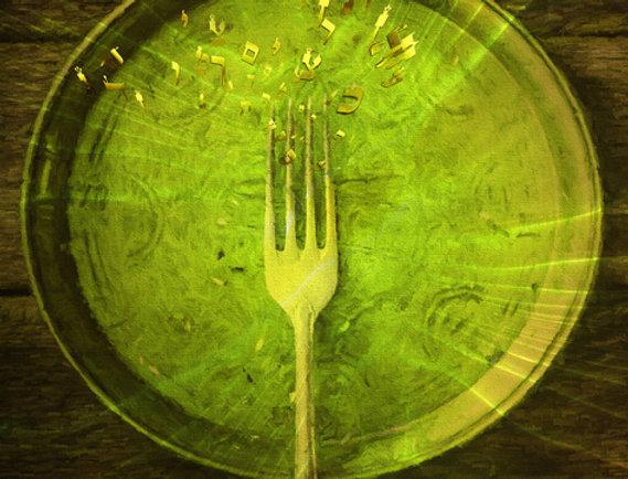 סעודה רוחנית - תמונה של אורית מרטין