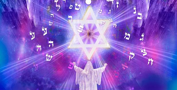 אור רוחני - תמונה של אורית מרטין