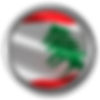 VISA LIBANO