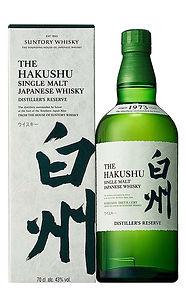 los mejores whiskys japoneses