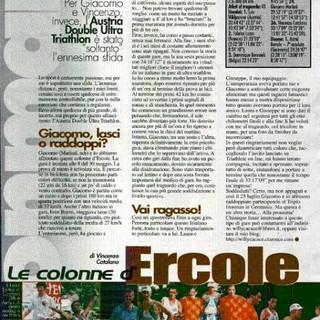 Multisport-Italia-June 2003.jpg