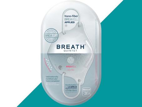 Reprico distribuye nueva línea de mascarillas BREATH Silver fabricadas en Corea