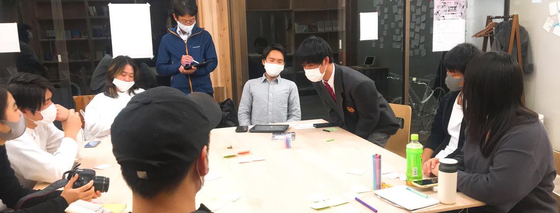 【教育を考える会 vol.1】 日本の教育を変えたい!高校生の想いに共感して集まった大学生と大人たち