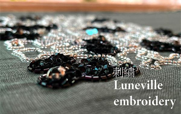 Luneville embroidery_Retangular.jpg