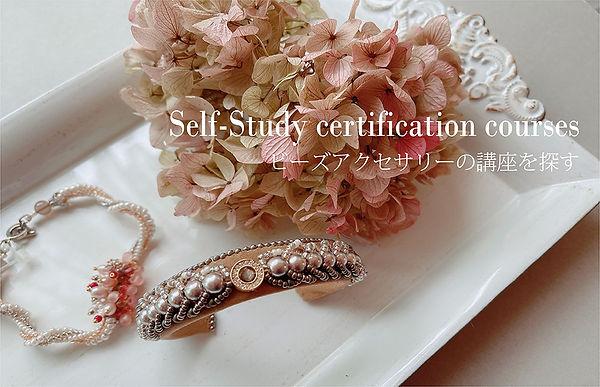 Online selfStudyCourse_Retangular1000.jp