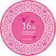 16th anniversary_Pink Logo_1000.png