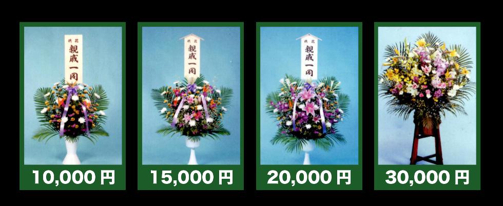 沖縄市 葬儀 総合葬祭ほたる