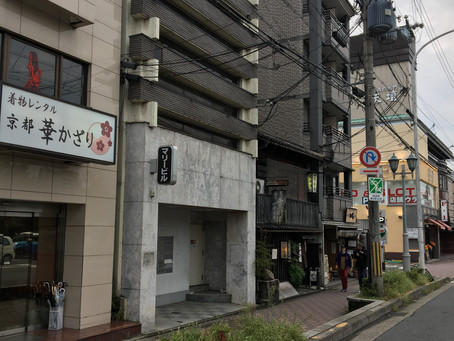京都四条Mビル4階建て解体工事