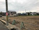 S__7995431.jpg