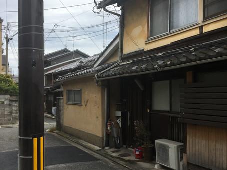 中京区西ノ京 木造建て居宅解体工事