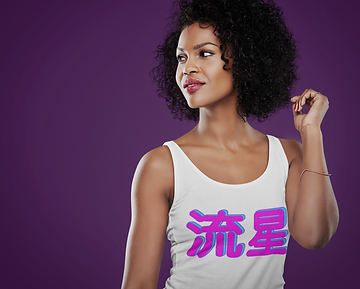 mockup-of-a-woman-with-natural-hair-wear